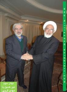 3th mirhussein and karroubi visit (2)