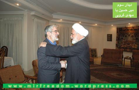 3th mirhussein and karroubi visit